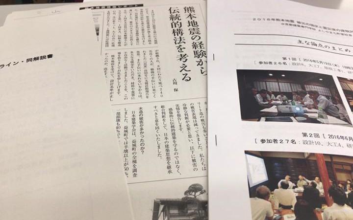10月21日午後神戸にいる妹の電話から